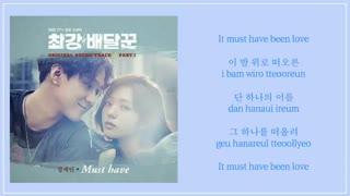 OST سریال قوی ترین پیک پارت 1