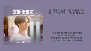 OST سریال قوی ترین پیک پارت 5