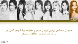 دانلود آهنگ Feel special از Twice توایس با زیرنویس فارسی