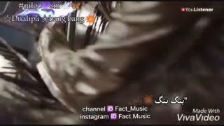 موزیک ویدیو دوا لیپا به اسم بنگ بنگ بازیرنویس چسبیده