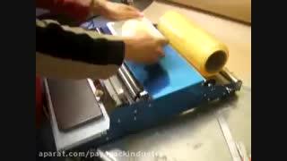 سلفون کش ـ دستگاه بسته بندی