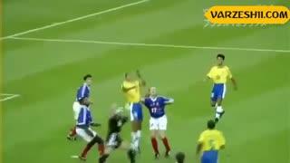 نوستالژی؛ فینال جام جهانی 98؛ فرانسه - برزیل با هنرنمایی زیدان