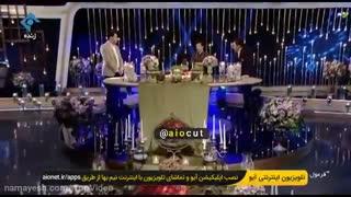 حرف های انتقادی امیرحسین رستمی در برنامه زنده فرمول یک علی ضیا