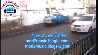 اهنگ شهیاد بنام مسافر (mori2music@)