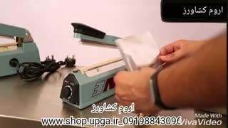 فروش دستگاه دوخت رومیزی