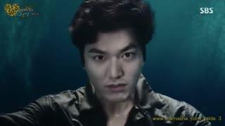 میکس زیبای سریال کره ای افسانه دریای آبی ( پرواز - علی یاسینی )