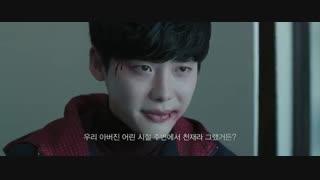 فیلم کره ای V.I.P 2017 با بازی لی جونگ سوک و زیرنویس فارسی