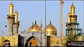 نماهنگ سفره  به مناسبت شهادت امام موسی کاظم علیه السلام