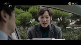 قسمت سوم و چهارم سریال کره ای Find Me in Your Memory 2020 - با زیرنویس فارسی