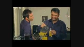 فیلم ایرانی آقای الف کامل