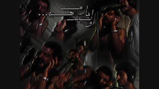 آهنگ جدید از سعید زامبی به همراهی گمنام با نام   اولین بارم هه... محصول ایران 94