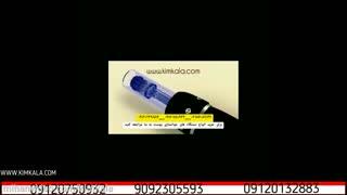 درماپن اصل کیم کالا | 09120750932 | تفاوت درماپن و درمارولر | نیدلینگ پوست | درمان چروک های صورت | قیمت درماپن