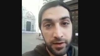 سلامی به امام رضا از ایتالیا