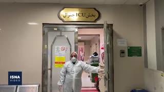 نوروز در بخش بیماران کرونایی بیمارستان رازی اهواز و جادههای خوزستان