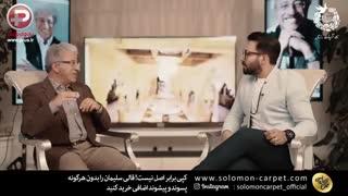 واکنش علیرضا خمسه در رابطه با حذف حضورش در سریال پایتخت۶