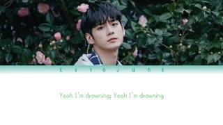 متن آهنگ Gravity از Ong Seong Wu