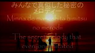 Maki Otsuki - Memories [Lyrics | Kanji | Romaji | English]