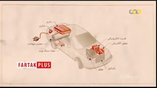 ناگفته هایی از تولید اولین خودرو برقی کشور