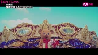 موزیک ویدئو A Glass Of Sujo _I'm Chang Jung از Xiumin  EXO  شیومین اکسو  بازسازی  + زیرنویس آنلاین