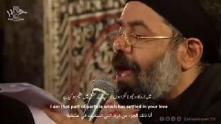 با شهیدانت (مرده بودم زنده شدم) محمود کریمی | الترجمة العربیة | English Urdu Subtitles