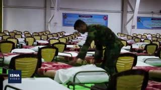 نقاهتگاه ۲۰۰۰ تختخوابی ارتش در تهران برای مقابله با کرونا