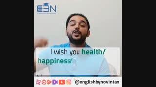اصطلاحات تبریک عید- سالی پر از موفقیت و سلامتی براتون آرزو میکنم