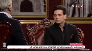برنامه کامل دورهمی با حضور  امیرحسین آرمان (بازیگر سریال مانکن) و مهدی دارابی