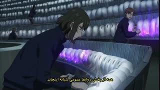 انیمه Mayonaka no Occult Koumuin قسمت 11 (با زیرنویس فارسی)
