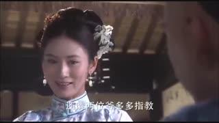 قسمت یازدهم سریال چینی قلب سرخ Scarlet Heart 2011