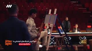 اجرای تیراندازی دقیق با تفنگ توسط امین صالحی در فصل دوم عصر جدید