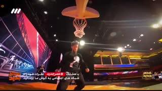 اجرای تماشایی بسکتبال نمایشی گروه عاج فیل در فصل دوم عصر جدید