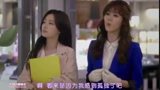 قسمت ششم سریال کره ای تاچ تو  Touching You 2016