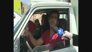 کرونا، خودروهای پلاک غیر بومی در لرستان