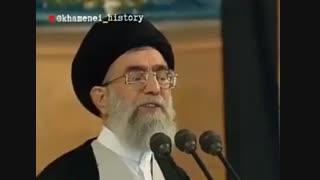مردم میدونستن چی میخوان؟ ۱۲ فروردین روز جمهوری اسلامی مبارک