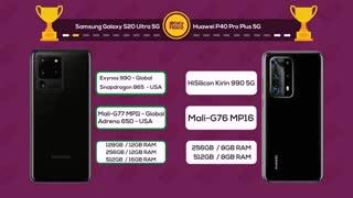 مقایسه گوشی S20 Ultra با هواوی P40 پرو پلاس
