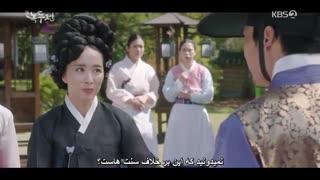 قسمت دوم سریال کره ای افسانه نوکدو با زیرنویس فارسی چسبیده The Tale of Nokdu 2019 با بازی کیم سو هیون