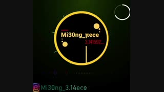 میسینگ پیس