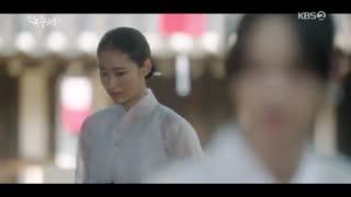 سریال کره ای افسانه نوکدو قسمت 3 و 4 با زیرنویس فارسی چسبیده The Tale of Nokdu 2019 با بازی کیم سو هیون