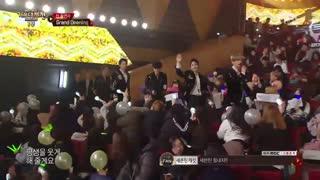 مهربون اکسو EXO کیه؟