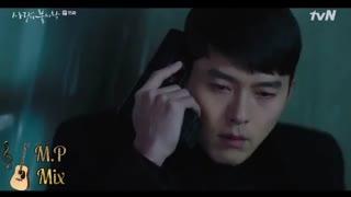میکس کره ای عاشقانه و غمگین سقوط عاشقانه (عادلانه نیست رضا بهرام)