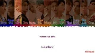 متن آهنگ fallin' flower از seventeen