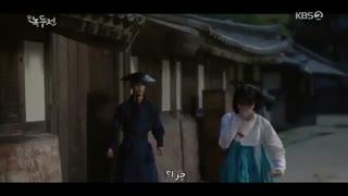 سریال کره ای افسانه نوکدو قسمت 7 و 8 با زیرنویس فارسی چسبیده The Tale of Nokdu 2019 با بازی کیم سو هیون