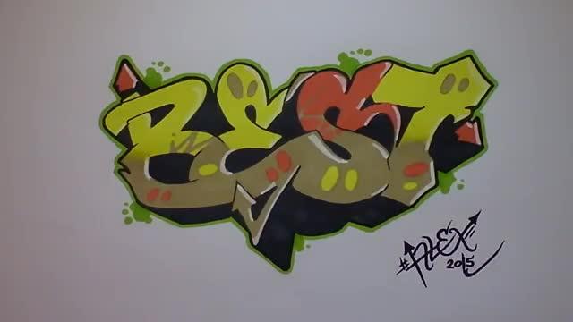 آموزش تمرینی نقاشی گرافیتی روی کاغذ