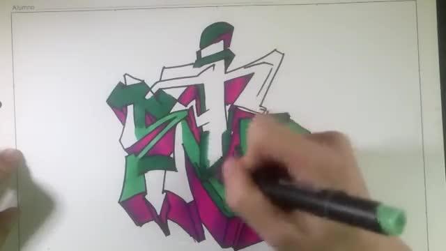 آموزش تمرینی طراحی نوشته در هم تنیده با نقاشی گرافیتی روی کاغذ