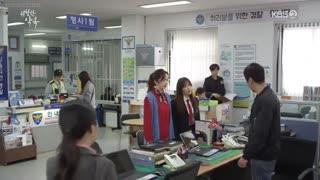 قسمت چهارم سریال کره ای  پیمان مرگبار  2020 Fatal Promise +زیرنویس