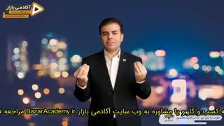 استاد احمد محمدی - عبرت کرونا