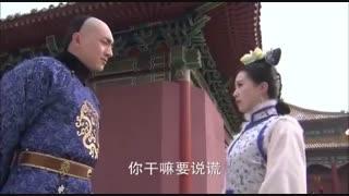 قسمت نوزدهم سریال چینی قلب سرخ Scarlet Heart 2011