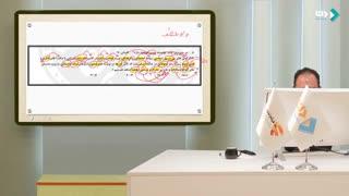 ادبیات زبان فارسی جلسه اول تدریس استاد مسیح گرجی