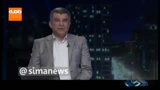 شوخی مجری تلویزیون با قائم مقام وزیر بهداشت