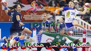 دیدار تیم های ملی هندبال ژاپن و روسیه در مسابقات قهرمانی جهان 2019